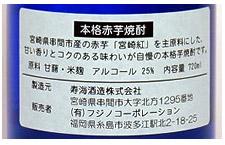 item_akaimo002
